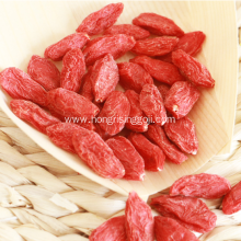 Small Packaging Wolfberry Goji Berry